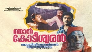 Njan Kodiswaran Trailer
