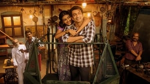 Malayalam movie from 2017: Vimanam