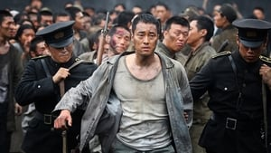 The Battleship Island Legendado Online