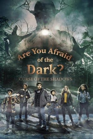 Image Are You Afraid of the Dark?
