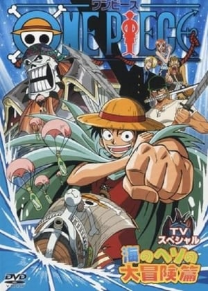 One Piece Special: Adventure in the Ocean's Navel-Azwaad Movie Database