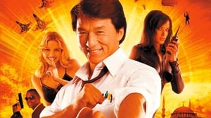Шпионин по неволя (2001)