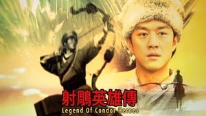 Chinese series from 2003-2003: The Legend of the Condor Heroes