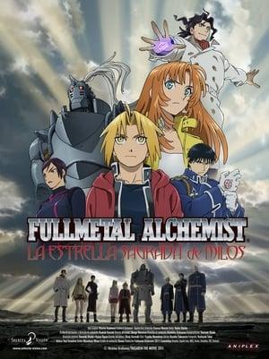 Fullmetal Alchemist: La estrella sagrada de Milos (2011 ...