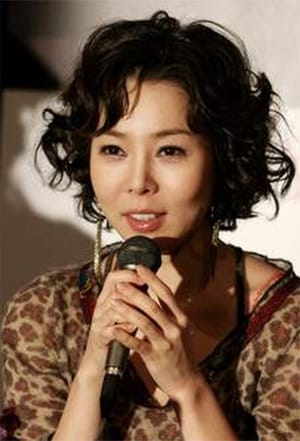 Lee Seung-Bi isMi-Hee