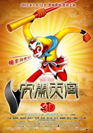 The Monkey King 3D: Uproar in Heaven (2012) Hollywood Full Movie Hindi Dubbed Watch Online Free Download HD