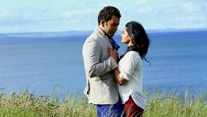 Malayalam movie from 2014: London Bridge