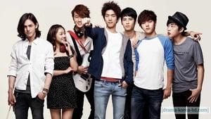 Shut Up: Flower Boy Band (2012)