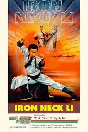 Iron Neck Li