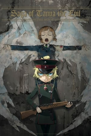 Play Saga of Tanya the Evil: The Movie