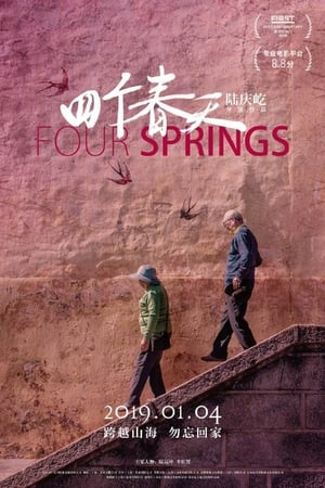 Four Springs (2018)