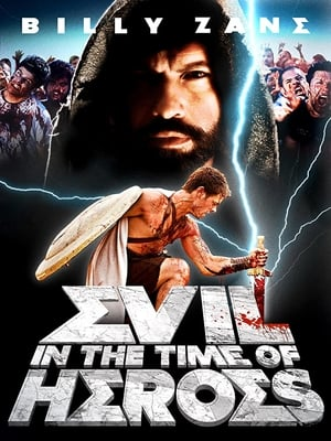 Evil 2 - In the time of heroes Film