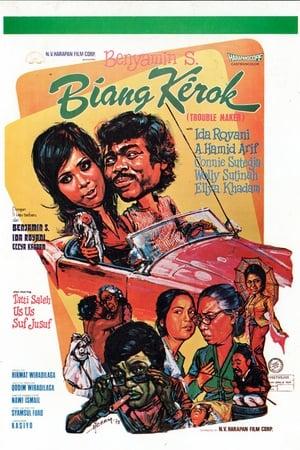 Benyamin Biang Kerok (1972)