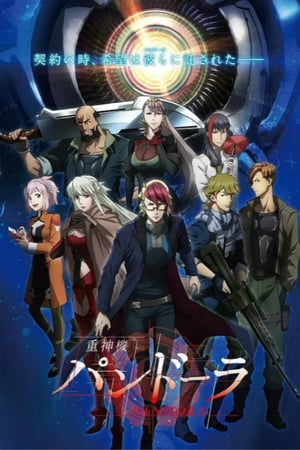 Last Hope 1ª Temporada Torrent, Download, movie, filme, poster