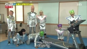 Watch S1E222 - Running Man Online