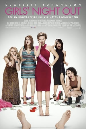 Girls' Night Out Film