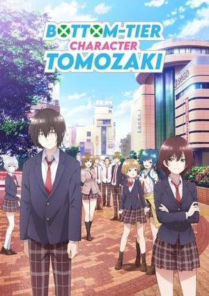 Image Bottom-tier Character Tomozaki