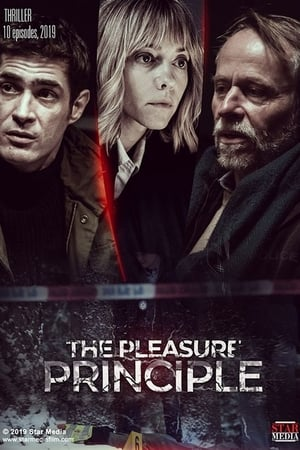 The Pleasure Principle (2019)