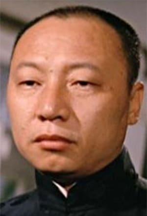 Cheung Kwong-Chiu isMadame Kao'