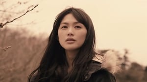 Japanese movie from 2012: Cold Bloom
