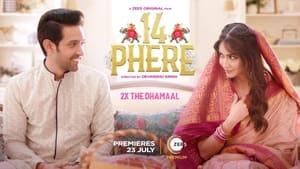 14 Phere (2021)