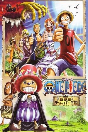 Poster One Piece: Chopper's Kingdom on the Island of Strange Animals (2002)