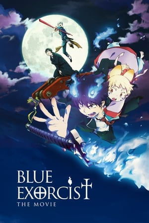 Ao no Exorcist Movie BD