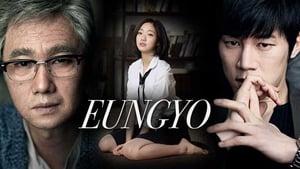 Eungyo (2012) Subtitle Indonesia