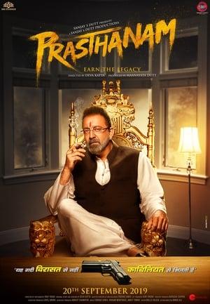 Prassthanam (2019)