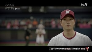 Prison Playbook: 1×16