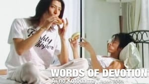 Words of Devotion 2007