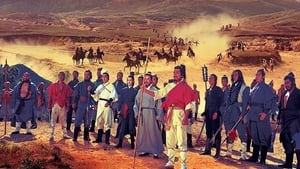 Chinese movie from 1972: The Water Margin
