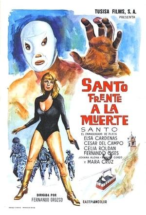 Santo frente a la muerte (1970)
