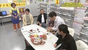 Downtown no Gaki no Tsukai ya Arahende!! Season 25 :Episode 21  #1156 - Famicom Battle