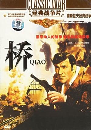 Capa do filme Most