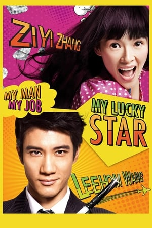 My Lucky Star (2013) Subtitle Indonesia