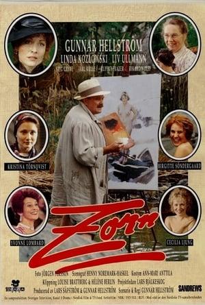 Zorn-Azwaad Movie Database