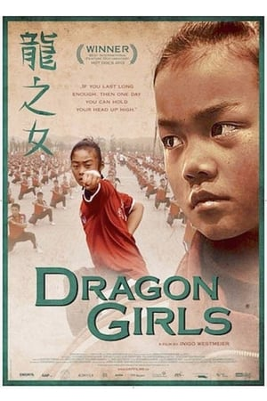Dragon Girls (2012)