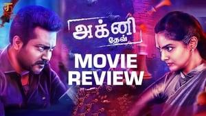 Tamil movie from 2019: Agni Devi