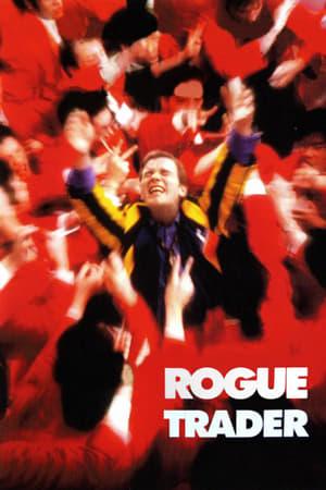 Rogue Trader-Ewan McGregor