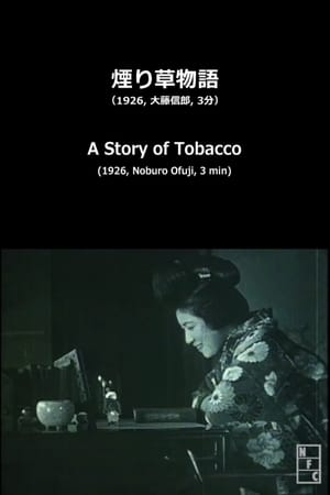 A Story of tobacco