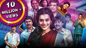Watch Kanchana 3 Movie Online For Free