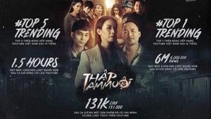 Vietnamese movie from 2018: Thập Tam Muội