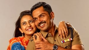 Theeran Adhigaaram Ondru (2017) Hindi Dubbed HDRip | 1080p | 720p | Download