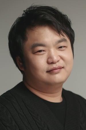 Go Gyu-pil isGu Kong-Ja