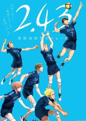 2.43: Seiin High School Boys Volleyball Team Season 1