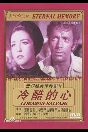 Corazón salvaje-Azwaad Movie Database