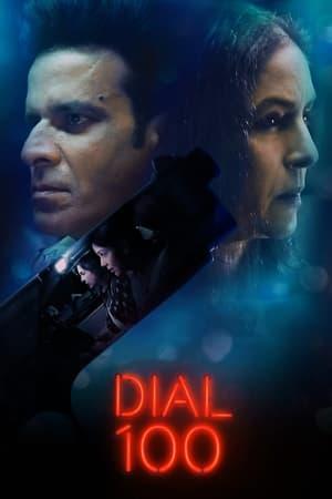 Download Dial 100 (2021) Full Movie In HD