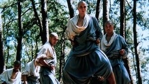 1991 American Shaolin