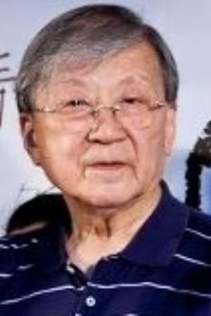 Lee Hsing